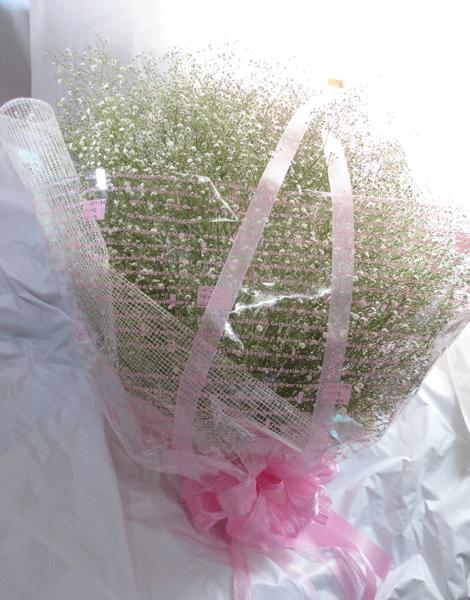 御誕生日祝いの花束