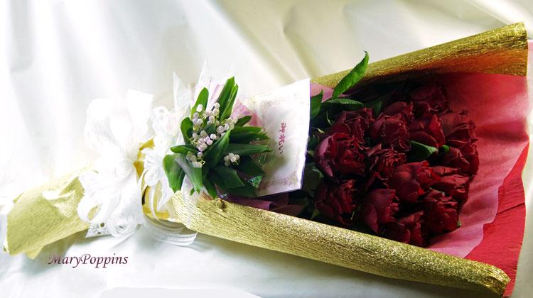 バラとスズランの花束セット