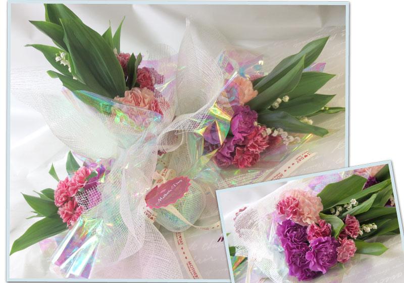 スズランとカーネーションの花束