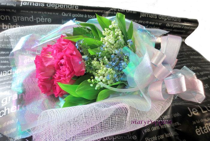 バラと勿忘草の花束