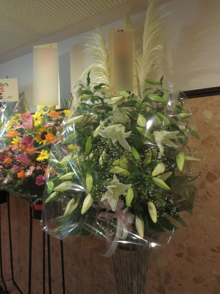 移店祝いのスタンド装花