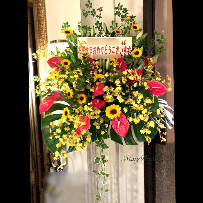お誕生日祝いのスタンド装花