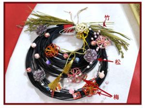 梅水引と飾り玉のお正月飾り